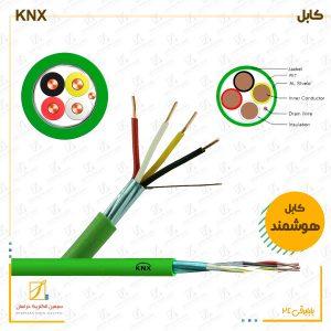 کابل-زوجی-KNX