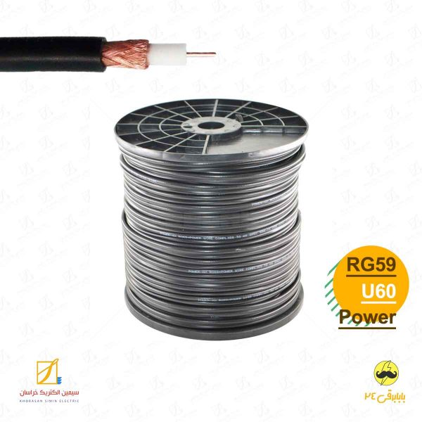 RG50-C60-POWER