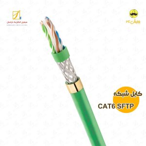 cat6_sftp